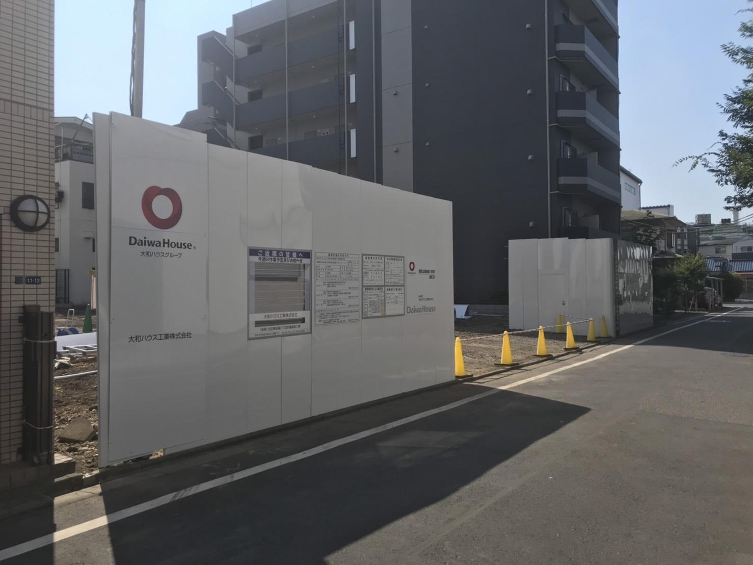 東京脊椎クリニック建設現場-田端